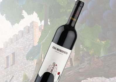 IERA MONOPATIA  Syrah & Merlot | Вино красное сухое