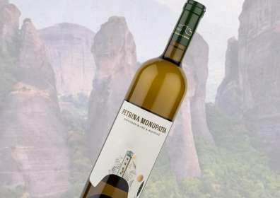 Πέτρινα Μονοπατια  Assyrtiko Sauvignon Blanc | Οίνος Λευκός Ξηρός