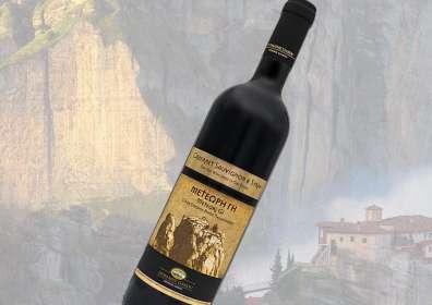 METEORi Gi Cabernet Sauvignon & Syrah | Dry Red Aged Wine